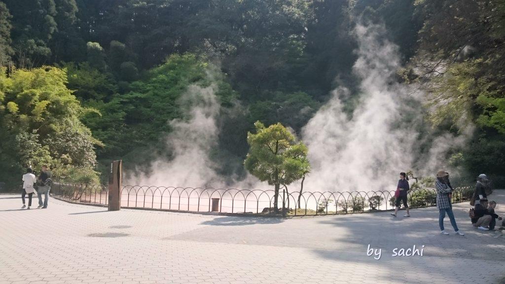 sachi 別府血の池地獄3