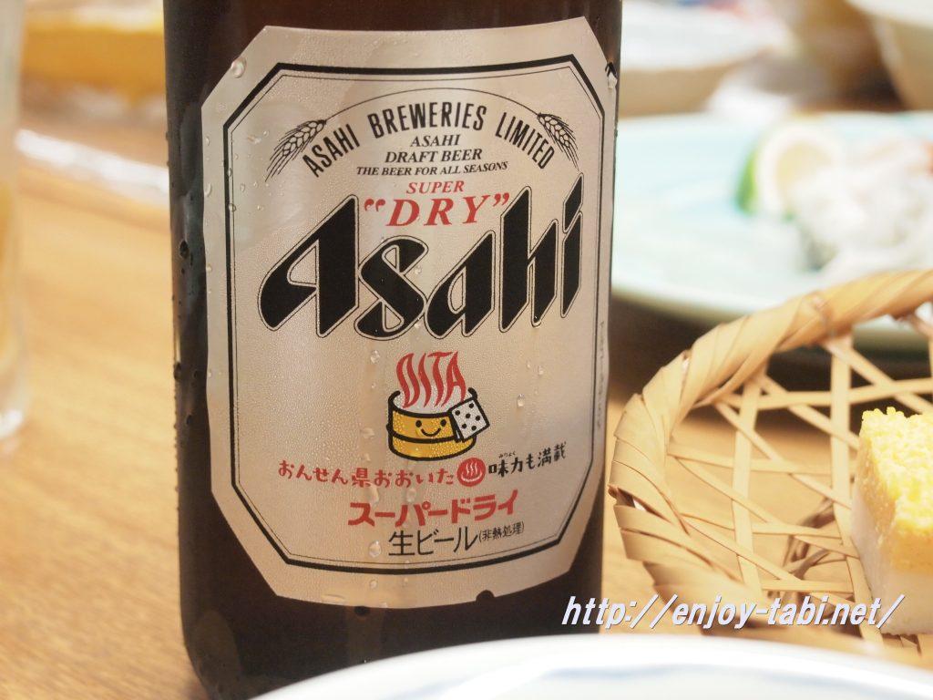おんせん県ビール