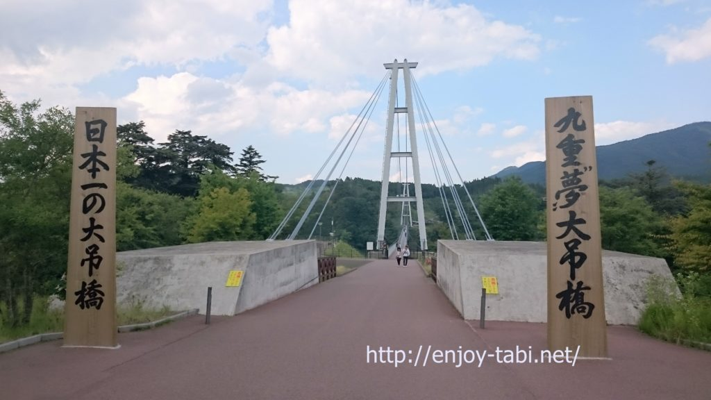 九重夢の大吊橋