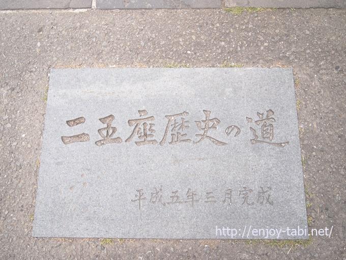 臼杵城下町