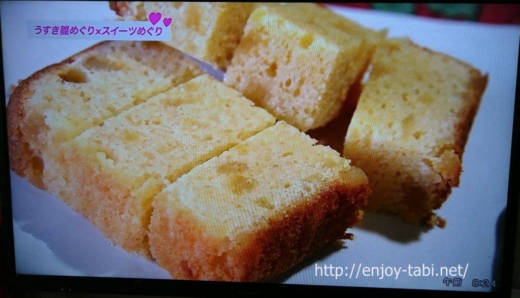 カボスパウンドケーキ